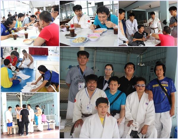 การแข่งขันกีฬายูโดคนตาบอด ชิงแชมป์ประเทศไทย ครั้งที่ 3