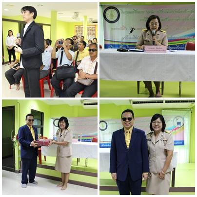กิจกรรมเทคนิคการใช้เทคโนโลยีสารสนเทศสำหรับคนพิการทางการเห็น วันที่ 6 – 22 กรกฎาคม พ.ศ. 2558