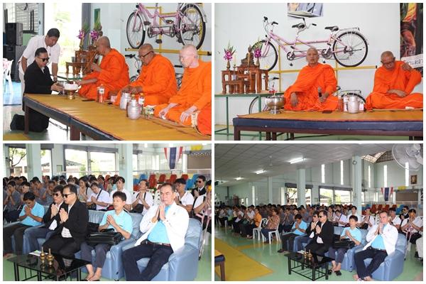 EN_งานวันไหว้ครูหมอนวดแผนไทย