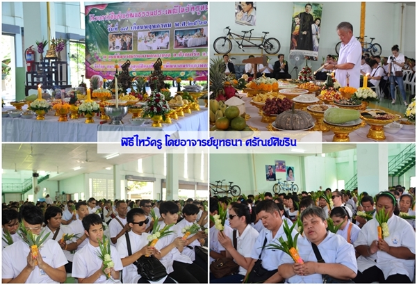 Project to preserve the tradition of Wai Kru Thai massage