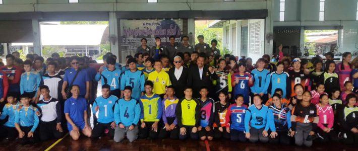 การแข่งขันกีฬาโกลบอลชิงแชมป์ประเทศไทย ครั้งที่ 11 ปี 2562