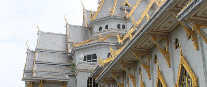 โครงการไหว้พระสืบสานวัฒนธรรมไทย 2562